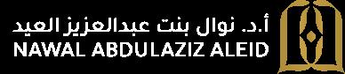الموقع الرسمي لـ أ.د. نوال بنت عبدالعزيز العيد
